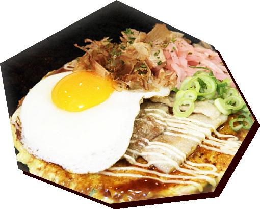 (豚玉orイカ玉orエビ玉or豆玉)ごはん・味噌汁・サラダ付